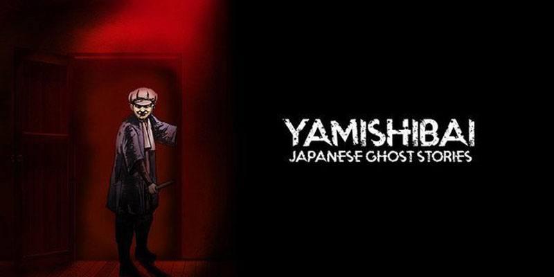 Yami Shibai 7