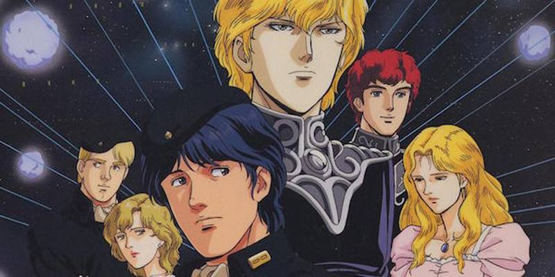 Streaming Legend of the Galactic Heroes
