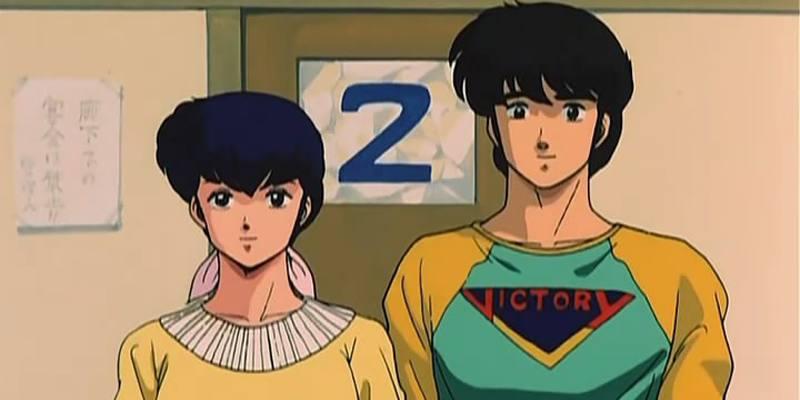 Streaming Maison Ikkoku: Kanketsu-hen