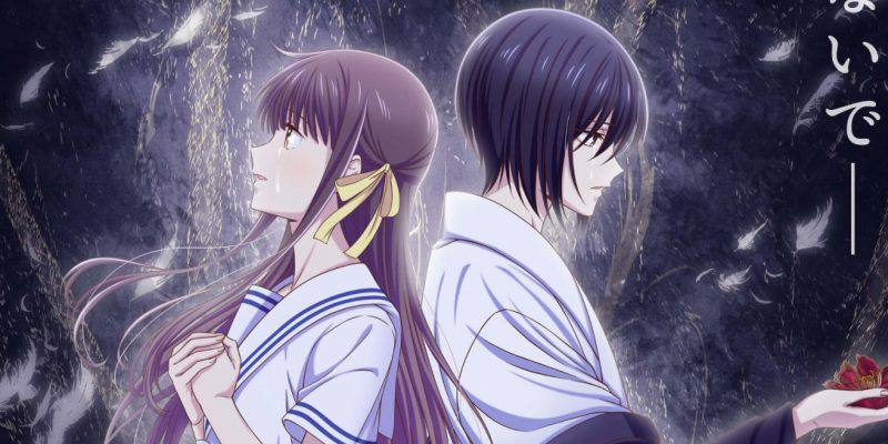 Streaming Fruits Basket: The Final