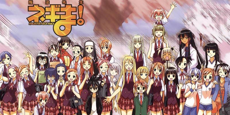 Streaming Mahou Sensei Negima!