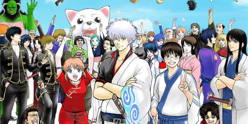 Streaming Gintama